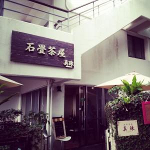 okinawa2014 (27)