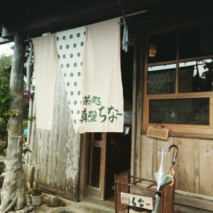 okinawa2014 (29)
