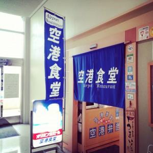 okinawa2014 (33)