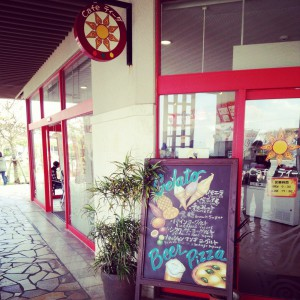okinawa2014 (8)