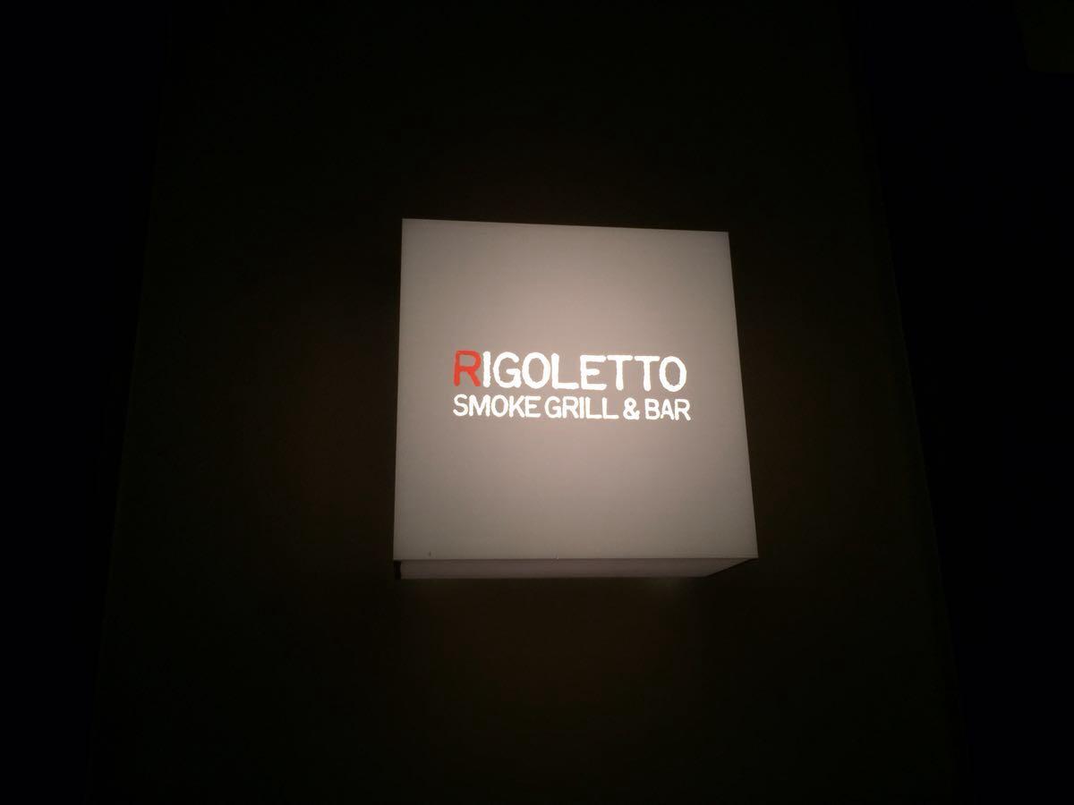 祇園のお手頃なバー「RIGOLETTO SMOKE GRILL & BAR」
